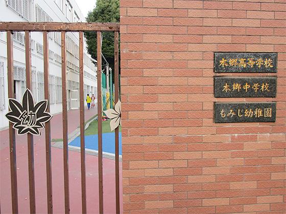 城北中学校【算数】図5