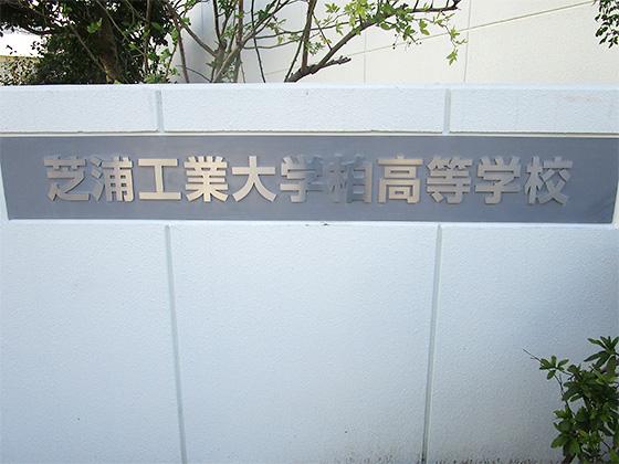 城北中学校【算数】図1