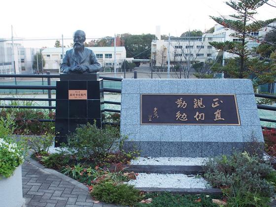 森村学園 創立者 森村市左衛門像